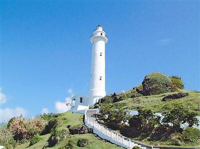 白沙岬,绿岛灯塔 开放参观