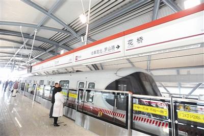 综合大陆媒体报导,江苏省南京和苏州已开通地铁,昆山自昨天上午九