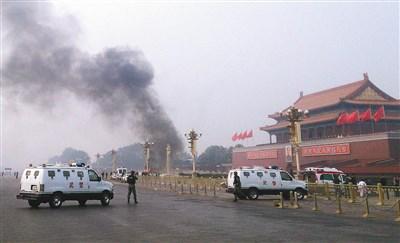 北京天安门广场昨天中午发生火烧车事件