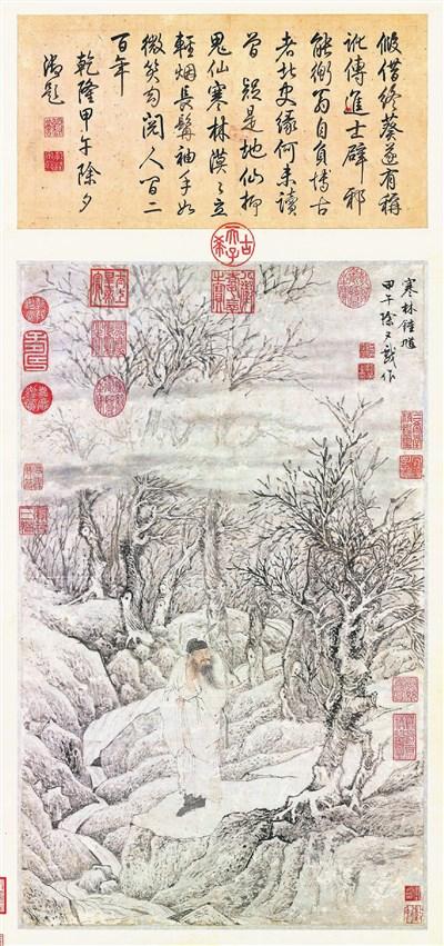 【本报台北讯】在传统画像中,杀鬼吃鬼的钟馗,多以举剑挥舞的