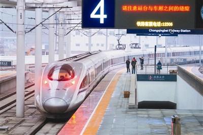 从北京到重庆的火车