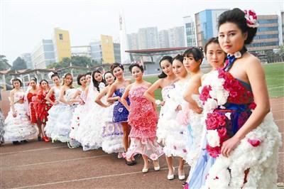 创意环保手工制作婚纱