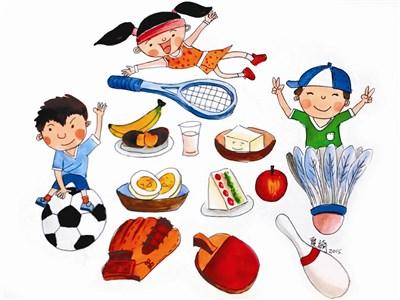 健康儿童 运动前后 聪明吃   少年天地   人间福报