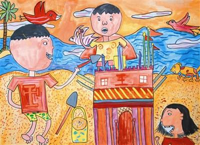 快乐涂鸦簿 堆沙堡 | 少年天地 | 人间福报